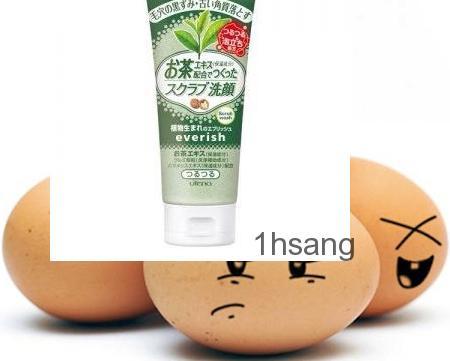 Cách trị mụn đầu đen ở mũi bằng trứng gà cực hiệu quả