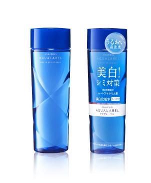 nuoc-hoa-hong-shiseido-aqualabel-white-up-lotion-mau-xanh