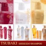 Dầu gội Tsubaki Shiseido màu đỏ trắng vàng từ Nhật Bản