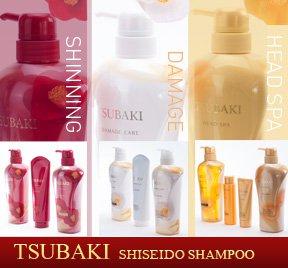 bo-dau-goi-tsubaki-shiseido-nhat-ban-mau-do-trang-vang