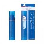 Huyết thanh trắng da trị nám shiseido aqualabel bright white EX 45ml