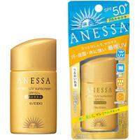 Review kem chống nắng Shiseido Anessa của Nhật Bản