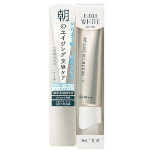 Kem dưỡng da ban ngày của Shiseido Nhật Bản có tốt không?