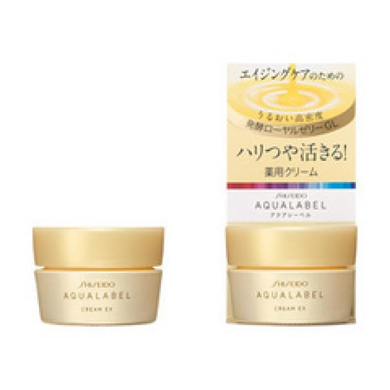 kem-tai-tao-da-cua-shiseido-nhat-ban