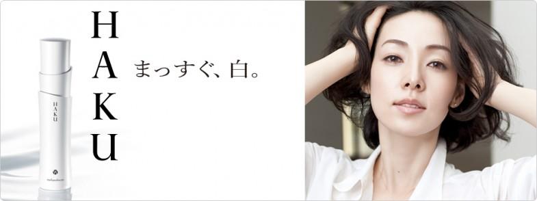 rp_kem-tri-nam-da-cua-shiseido-nhat-ban-785x294.jpg