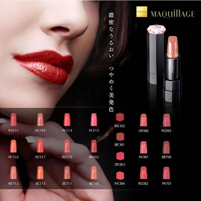 Review son môi Shiseido Maquillage true rouge Nhật Bản