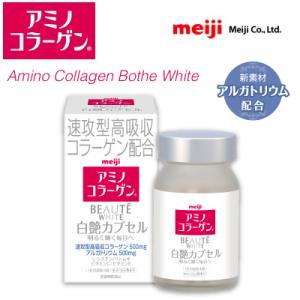 vien-trang-da-collagen-meiji-beaute-white-nhat-ban