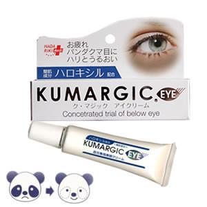 Kem Cream Kumargic eye 20g trị thâm quầng mắt