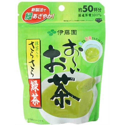 Matcha trà xanh nguyên chất (50g)