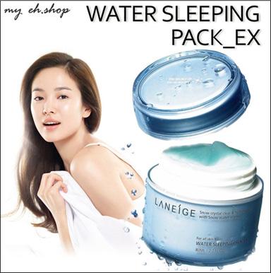 Mặt nạ ngủ laneige water sleeping pack_ex có tốt không?