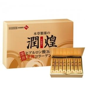 hanamai-collagen-vang-hop-60-goi-nhat-ban