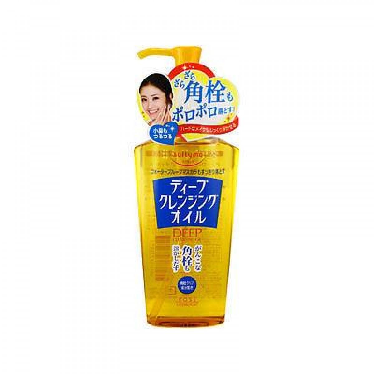 tay-trang-kose-deep-cleansing-oil-230ml-nhat-ban