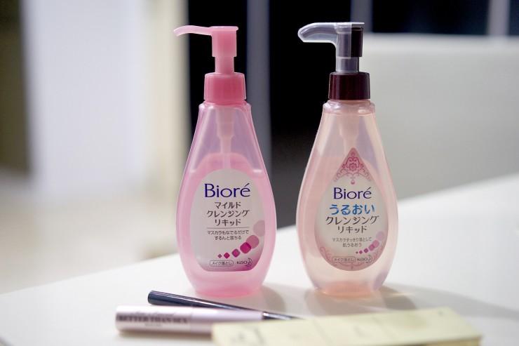 Reviews dầu tẩy trang Biore Make 100ml của Nhật Bản