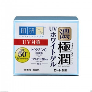 Hada Labo uv white 7 in 1-nhat-ban