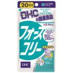 Viên uống giảm cân DHC có tốt không?