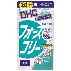 thuoc-giam-can-dhc