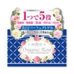Kem dưỡng trắng Meishoku Organic Rose Whitening Skin Conditioner Gel 90g