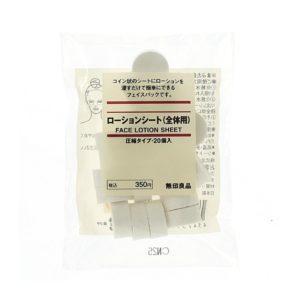 mat-na-giay-muji-muji-lotion-sheet-mask