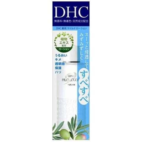 nuoc-hoa-hong-dhc-mild-lotion-natural-40ml