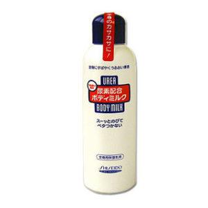 Kem body trắng da của Nhật loại nào tốt?