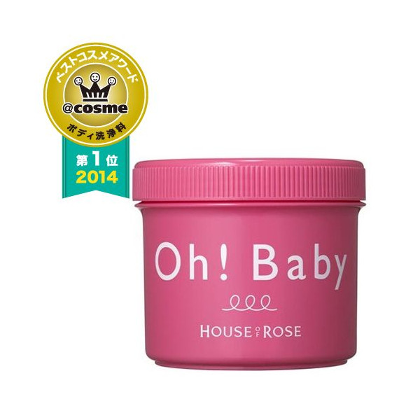tay-da-chet-oh-baby-body-smoother-570g-nhat-ban
