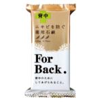 Xà phòng trị mụn lưng For Back Medicated Soap 135g