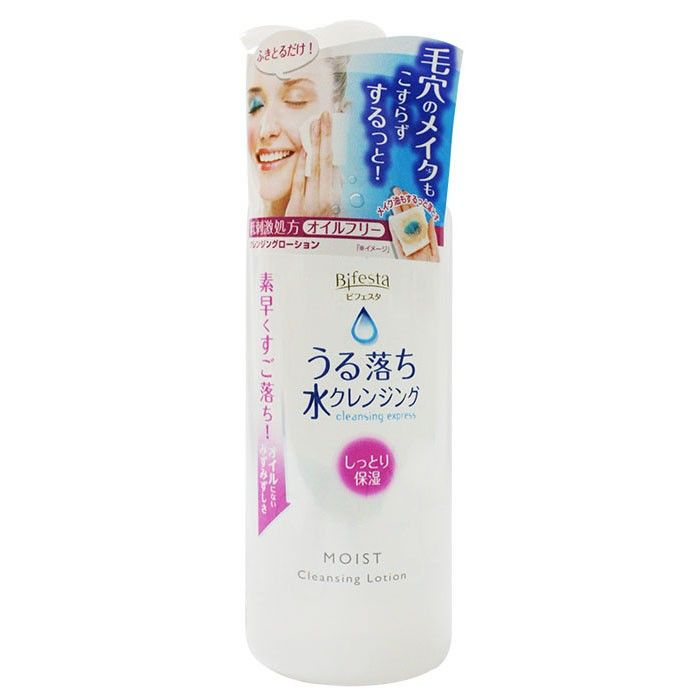 BIFESTA Cleansing Lotion Moist cua nhat
