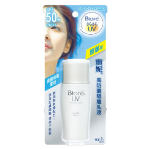 chong-nang-Biore UV Perfect Face Milk