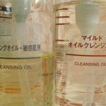 Tẩy trang Muji Sensitive Cleansing Oil 200ml