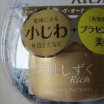 Mặt nạ Asahi R&D Suhada Shizuku Rich Total Aging Pack Gel