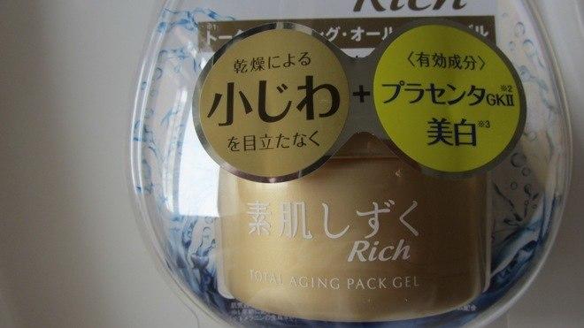 mat-na-asahi-rich-total-aging-pack-cua-nhat